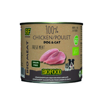 Large 200g Chicken 100p 5301